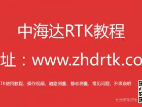 www.zhdrtk.com