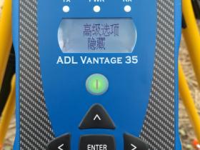 天宝光谱ADL 电台设置