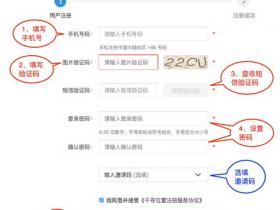 【千寻CORS】如何注册千寻位置CORS账户?